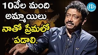 The Desires of Director Ram Gopal Varma | Ramuism 2nd Dose - IDREAMMOVIES