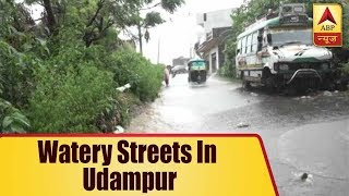 Jammu Kashmir: After suffering from sweltering heat, Udhampur faces watery streets - ABPNEWSTV