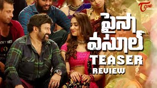 Paisa Vasool Stumper 101 Review | Balakrishna | Puri Jagannadh | Shriya Saran - TELUGUONE