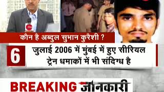 'India's Osama bin Laden' Abdul Subhan Qureshi arrested, was planning attack in Delhi - ZEENEWS