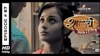 Shastri Sisters : Episode 87 - 29th October 2014