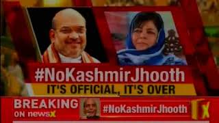 Omar Reacts To PDP-BJP Coalition Break Up - Mehbooba Was J&K CM, Not BJP-PDP's - NEWSXLIVE