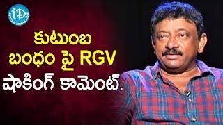 కుటుంబ బంధం పై RGV షాకింగ్ కామెంట్. | RGV About Relations | Ramuism 2nd Dose | iDream Movies - IDREAMMOVIES