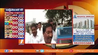 తెలంగాణ సహా ఐదు రాష్ట్రాల్లో మొదలై ఎలక్షన్ కౌంటింగ్ | Election Counting Begin In Telangana | iNews - INEWS