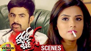 Jothi Sethi Breaks Up with Sye Shravan | Happy Birthday Telugu Movie Scenes | Mango Videos - MANGOVIDEOS