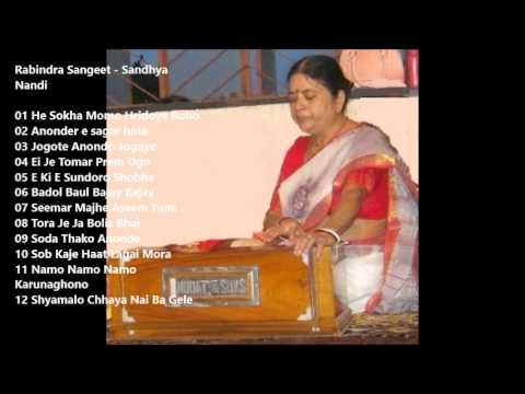 Rabindra Sangeet - Sandhya Nandi