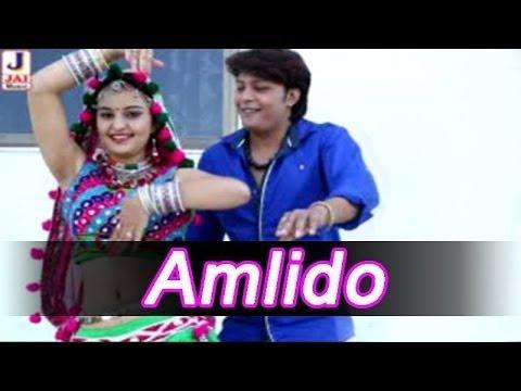 Rajasthani Amlido New songs 2013   Singer - Neelu Rangili   Rajasthani HD Video Songs