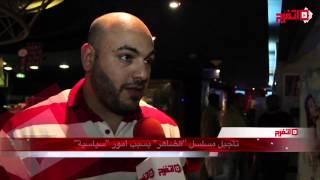 اتفرج | محمد فؤاد يرفض «الضاهر» بسبب أمور سياسية