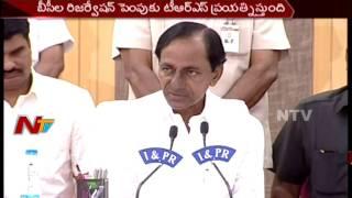 CM KCR about Indira Park Dharna Chowk || Telangana Cabinet Meeting || NTV - NTVTELUGUHD