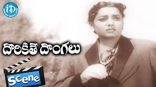 Dorikithe Dongalu Movie Scenes - NTR Meets Jamuna    Gummadi    Kantha Rao    Subrahmanyam - IDREAMMOVIES