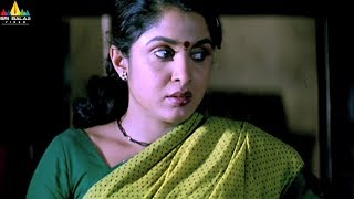 Naa Alludu Movie Scenes | Ramya Krishna Emotional about Suman | Sri Balaji Video - SRIBALAJIMOVIES