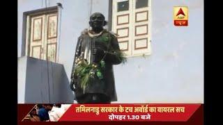 Gujarat: Miscreants put garland of cold drink bottles on Sardar Patel's statue in Gandhina - ABPNEWSTV