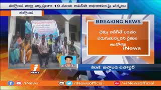 Revenue Officials Demand Bride To Clear Rythu Bandhu Checks in Nalgonda | iNews - INEWS