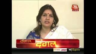 Dangal: Congress President Rahul Gandhi's Biggest Challenge BJP - AAJTAKTV
