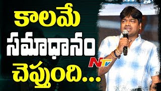 Duvvada Jagannadham Box Office Numbers Are The Answer : Harish Shankar @ DJ Thank You Meet || NTV - NTVTELUGUHD