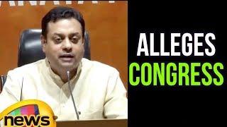 BJP's Sambit Patra Alleges Congress Of Using Data From Cambridge Analytica | Mango News - MANGONEWS