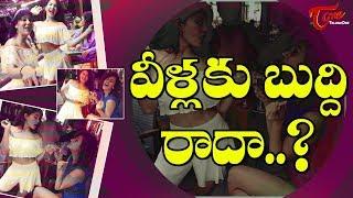 Taapsee Caught Drinking Alcohol #FilmGossips - TELUGUONE