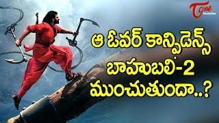 Their Overconfidence To Trouble Baahubali 2 - TELUGUONE