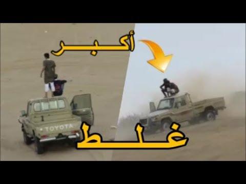 ويستمر هياط الشاص I بحره - الكبري الميت I