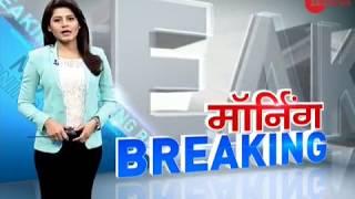 Morning Breaking: Arun Jaitley agreed that 4 people died during demonetization - ZEENEWS