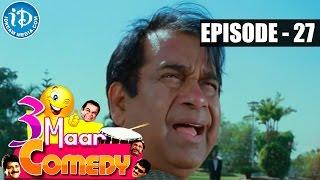 COMEDY THEENMAAR - Telugu Best Comedy Scenes - Episode 27 - IDREAMMOVIES