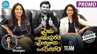 Prema Entha Madhuram Priyuralu Antha Katinam Movie Team Interview - Promo || Talking Movies - IDREAMMOVIES