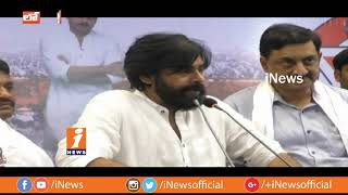 Reason Behind Janasena Cadre Dilemma After Pawan Kalyan Tour In Vizianagaram? | Loguttu | iNews - INEWS