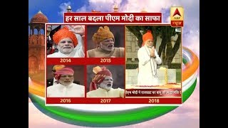 जश्न-ए-आजादी: Analysis And A Look Back At PM Modi's Style On I-Day Since 2014 - ABPNEWSTV