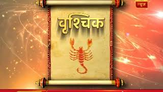 Daily Horoscope with Pawan Sinha: Know how your day will turn out today - ABPNEWSTV
