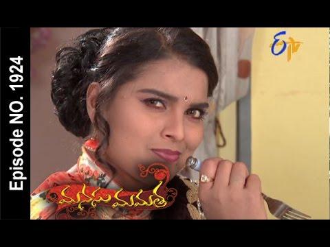 Abhishekam Serial - Episodes - Videos - ETV Serials