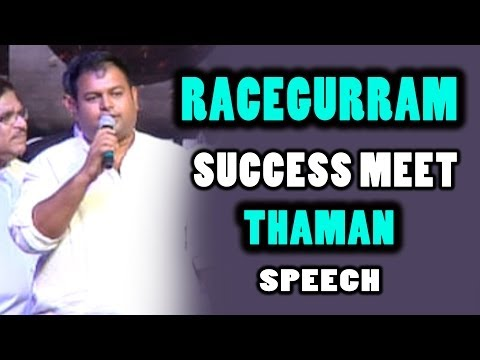 S S Thaman Speech @ Race Gurram Movie Success Meet