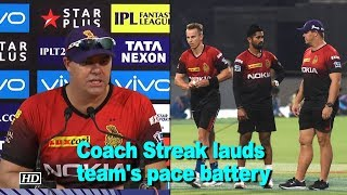 IPL 2018 | Kolkata bowling coach lauds team's pace battery - IANSINDIA