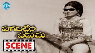 Pagabattina Paduchu Movie Scenes - Raja Flirting With Sharada    Gummadi    Ramachandra Rao - IDREAMMOVIES