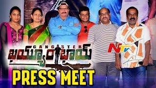 Khayyum Bhai Movie Press Meet || NTV - NTVTELUGUHD