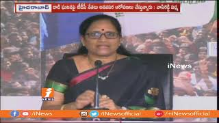 YSRCP Leader Vasireddy Padma Comments On TDP Govt Over YS Jagan Attacked Issues | iNews - INEWS