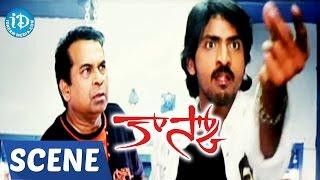 Kasko Movie Scenes - Vaibhav Reddy Quarreling With Gowri Pandit - Comedy Scene || Shweta Prasad - IDREAMMOVIES