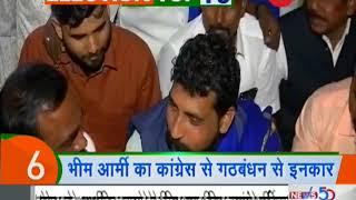 Watch: Top 10 news of Lok Sabha elections 2019 - ZEENEWS