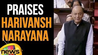 Arun Jaitley Praises Harivansh Narayana | Arun Jaitley Latest Speech | Mango News - MANGONEWS