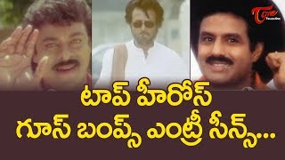 Top 3 Best Hero Entry Scenes From Telugu Movies | TeluguOne - TELUGUONE