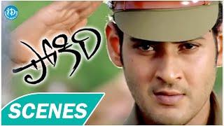 Pokiri Movie Scenes ||  || Mahesh Babu Powerful Police Officer Twist Scene || Mahesh Babu, Ileana - IDREAMMOVIES