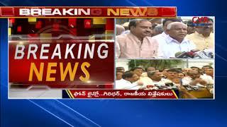 New drama in Karnataka | Will Governor allows BJP as single largest party ? | CVR News - CVRNEWSOFFICIAL