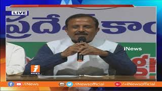 Madhu Yashki Goud Speaks To Media Over Attack On Congress Leaders and Exit Polls | iNews - INEWS