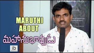 Maruthi about Mahanubhavudu - idlebrain.com - IDLEBRAINLIVE