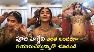 Pooja Hegde Makeup Unseen Video | #PoojaHegde Latest Video | Tollywood Updates - RAJSHRITELUGU