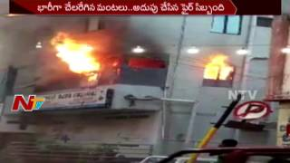Fire Accident in Private Hospital || Bangalore || NTV - NTVTELUGUHD