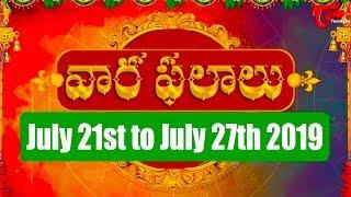 Vaara Phalalu | July 21st to July 27th 2019 | Weekly Horoscope 2019 | TeluguOne - TELUGUONE