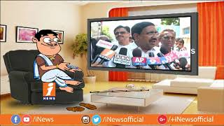 Dada Funny Talk With Minister Narayana | Pin Counter | iNews - INEWS
