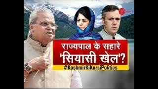 Debate: Jammu Kashmir's Governor flops Sajjad Lone, Mehbooba Mufti number game - ZEENEWS