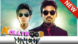 Kollywood Uncut 15/07/2014 – Puthuyugam tv Show