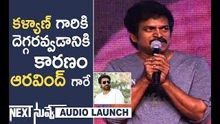 Actor Brahmaji Superb Speech @ Next Nuvve Movie Audio Launch | TFPC - TFPC